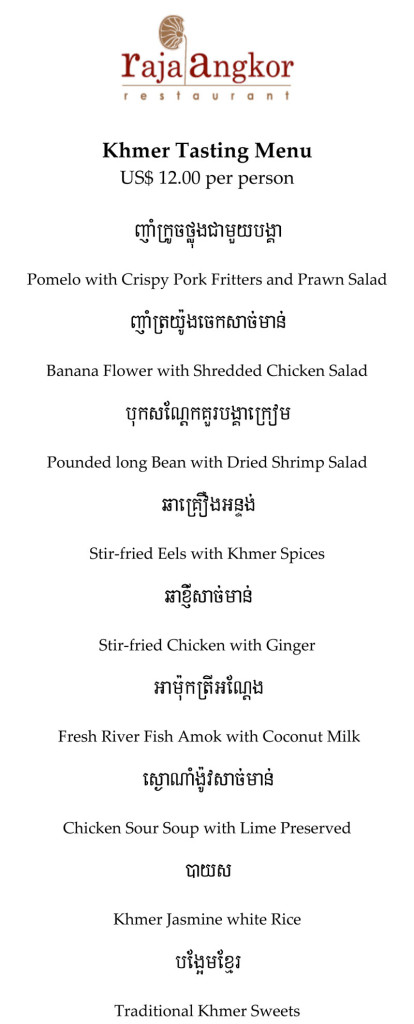 Microsoft Word - Khmer Tasting set menu-3.doc